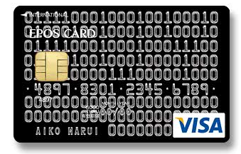 10 Coolest Credit Card Designs - FunCage