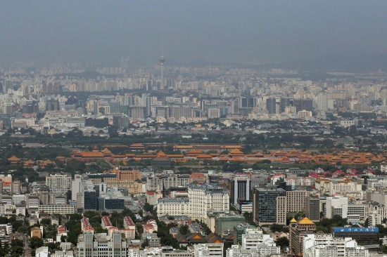 The Forbidden City1