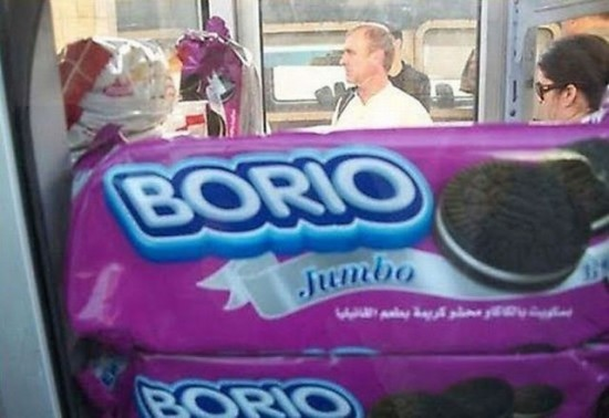 Fake Products With Misleading Names (30 pics) - FunCage