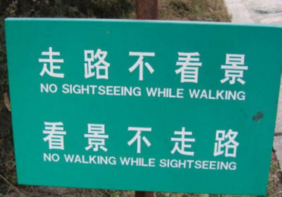 examples of bad english Chinglish is a common term used to indicate bad chinese to english translations since we love every kind of epic fail here at just something, here we are with some of the most hilarious chinese to english translation fails ever made.