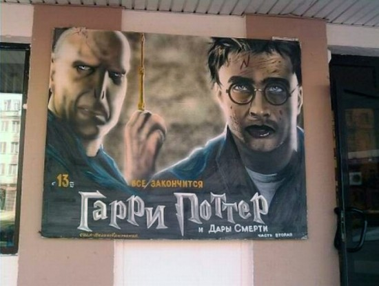 Odd Hand Drawn Movie Posters from Russia (16 Photos) - FunCage