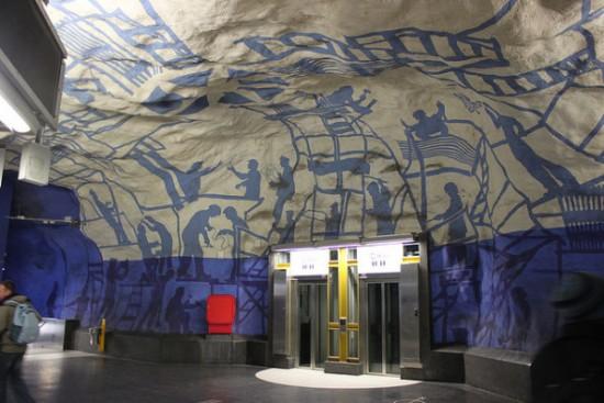 T-Centralen Station