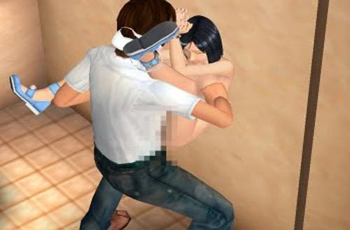 Rape-play Como propor