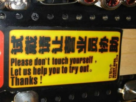 38 WTF Signs 033