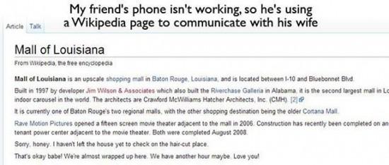 Wikipedia Got Weird 011