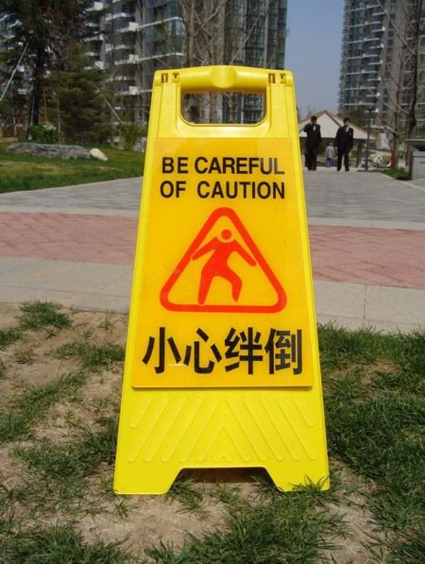 28 Foreign Signs That Spectacularly Failed At English 003