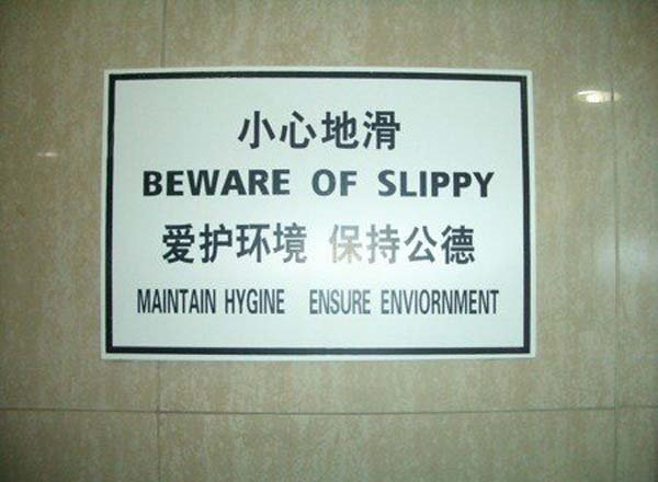 28 Foreign Signs That Spectacularly Failed At English 004