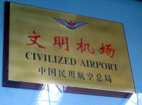 28 Foreign Signs That Spectacularly Failed At English 009