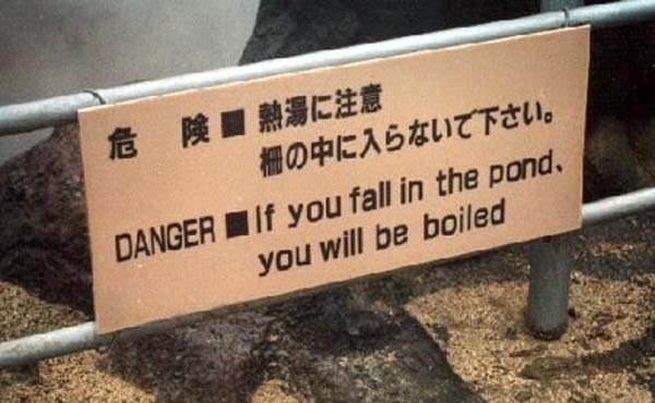 28 Foreign Signs That Spectacularly Failed At English 010