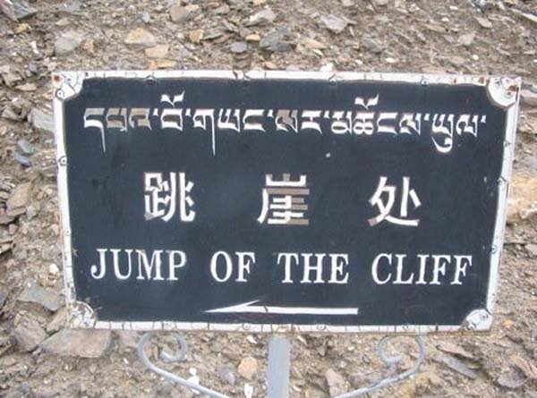 28 Foreign Signs That Spectacularly Failed At English 026